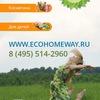 Ecohomeway- интернет магазин ЭКО ТОВАРОВ