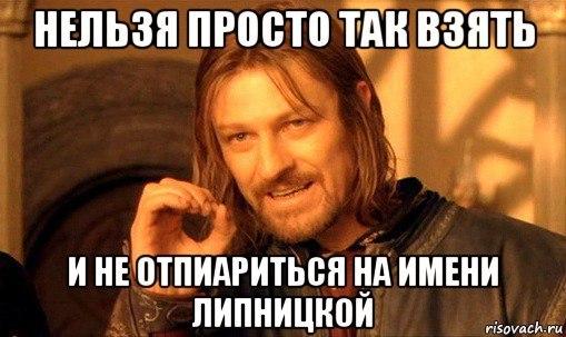Юлия Липницкая - 5 - Страница 2 S90qcy6XGVQ