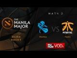 NewBee vs Fnatic, Manila Major, Upper Bracket Semi-Final, Game 2