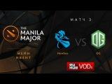 NewBee vs OG, Manila Major, Upper Bracket Final, Game 3