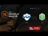 MVP vs OG, Manila Major, Upper Bracket Semi-Final, Game 1