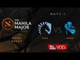 Liquid vs Newbee, Manila Major, Lower Bracket Final, Game 1