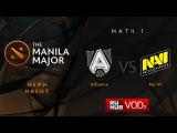 Alliance vs Na`Vi, Manila Major, Lower Bracket R2, Game 1