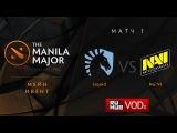 Liquid vs Na`Vi, Manila Major, Lower Bracket R3, Game 1
