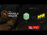 OG vs Na`Vi, Manila Major, Upper Bracket R1, Game 1