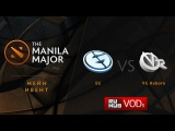 EG vs VG.R, Manila Major, Lower Bracket R1