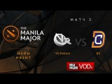 VG.R vs DC, Manila Major, Lower Bracket R2, Game 2