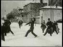 Снежная битва (1896 г., Луи и Огюст Люмьеры)