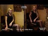 Тест видео, сравнение камер Canon 5D Mark 3 и Sony A7 Часть 1 Veryvery.ru