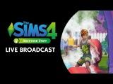 Запись прямой трансляции, посвященной новому каталогу The Sims 4