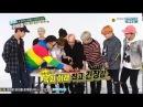 151216 Weekly idol BTS - Rap monster и лук
