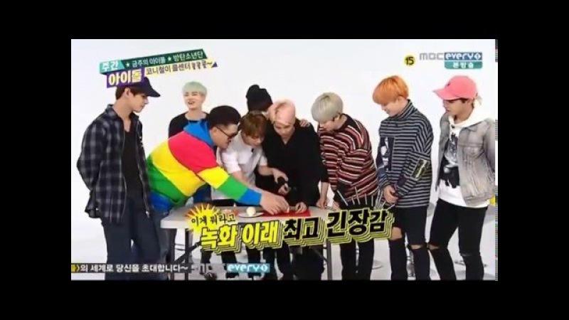 151216 Weekly idol BTS - Rap monster cutting onions.