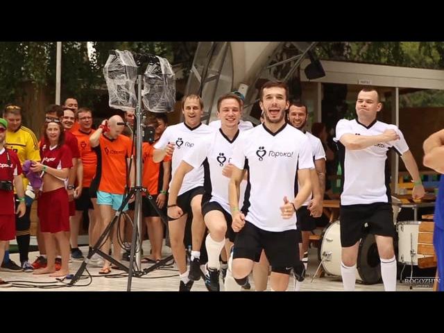 Event Olympiada - Первые Олимпийские игры для Event профессионалов