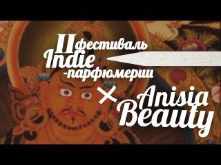 Faina Glazyrina Parfums (Фаина Глазырина) - Dzambhala (зеленый чай, шипр) | Anisia Beauty