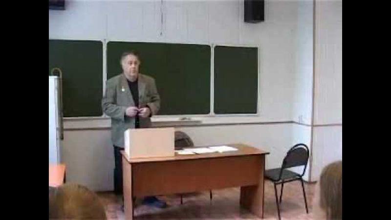 Владислав Крапивин. Лекция 4.