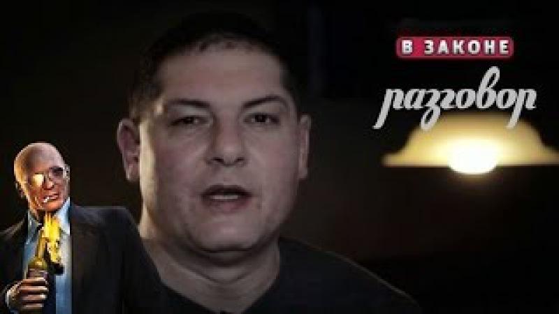 Леонид Ройтман - по чьей команде убит Алек Грек, про Кобзона, Лужкова, Иванькова и...