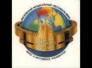 Moscow Music Peace Festival 12-13 августа 1989 года.Супер версия