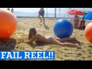 Yoga Ball Tricks Flips - FAIL REEL! | Exercise Ball Fails