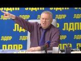 Жириновский - От моих 100 тысяч ничего не осталось