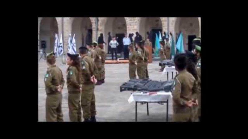 Присяга город Акко Израиль 12 01 2010