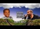 Kanye West - До Того Как Они Стали Известны