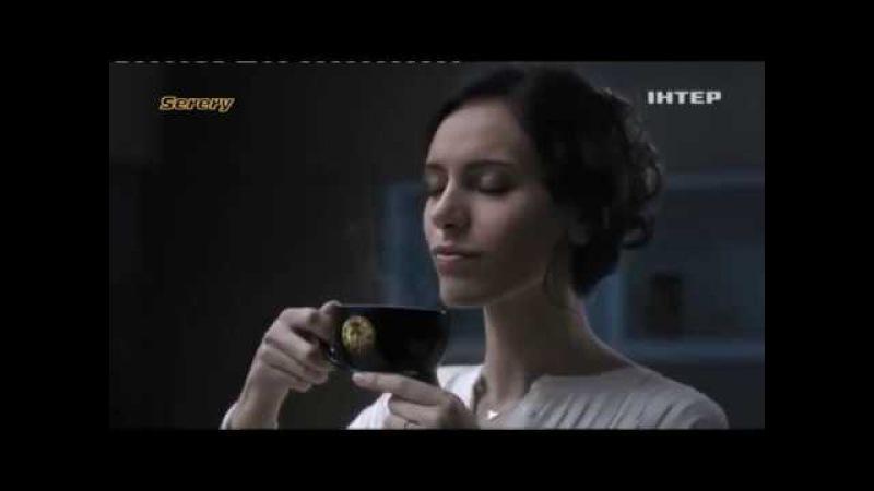 Реклама кофе Черная карта (Интер, ноябрь 2016)