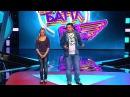 Comedy Баттл Без границ Дуэт Лажа Минелли 1 тур 26 04 2013