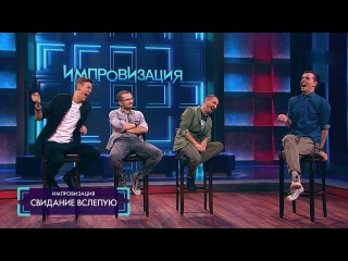 Импровизация: Создатель эротических мультфильмов, Илья Муромец-метросексуал и человек с мыслями