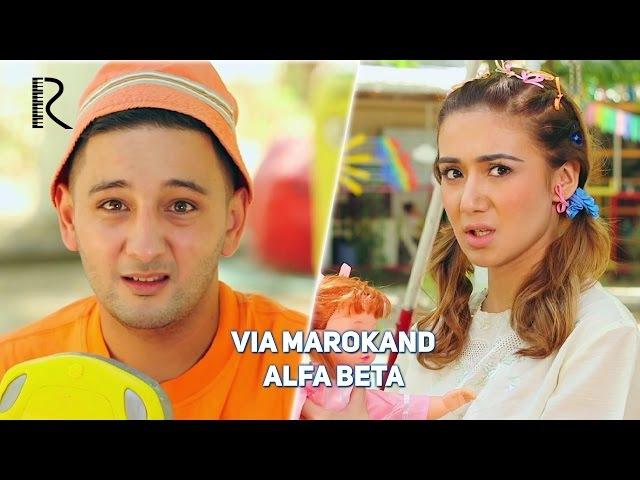 VIA Marokand - Alfa-beta   ВИА Мароканд - Алфа-бета