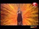 Мария Рак - Without You - Mariah Carey - Четвертый прямой эфир - Х фактор 1