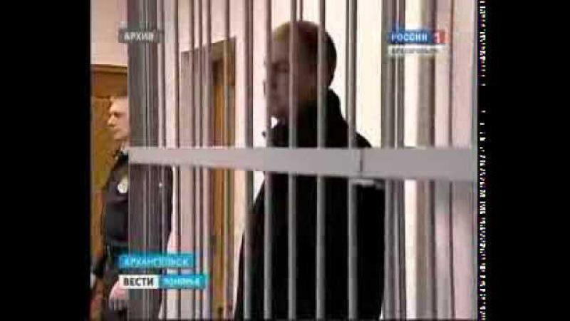 Громкое уголовное дело экс-депутата регионального парламента Алексея Пеункова ...