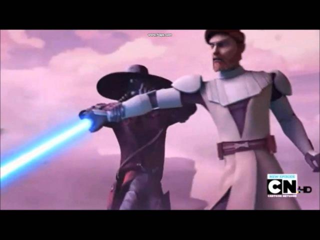 Cad Bane vs Obi-Wan and Quinlan Vos | Звёздные Войны: Войны Клонов