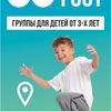 Танцы и Занятия для детей | Нижний Новгород