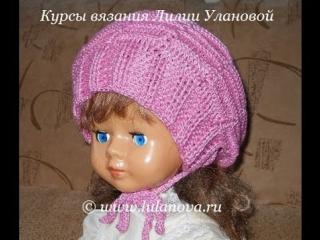 Шапка Модная - Knitting baby hat crochet - вязание крючком детской шапки