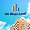 СМУ Мособлстрой | Новостройки в Обнинске