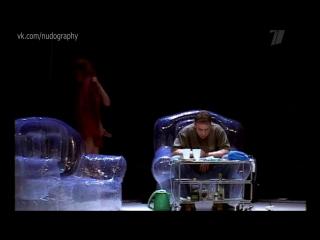 Разделась на сцене - Мария Саффо (Слидовкер) голая в спектакле Куда бежал колобок (2007)