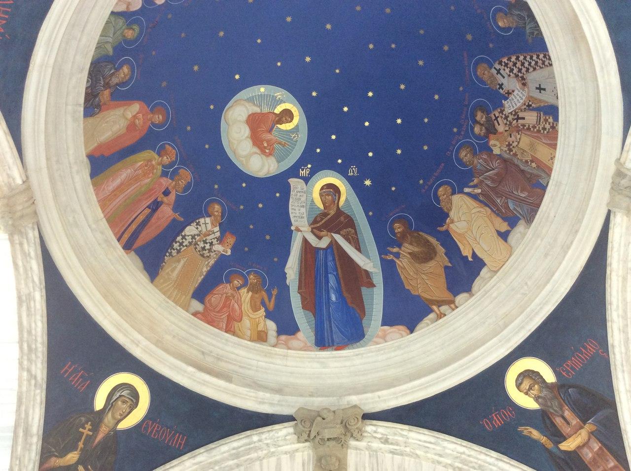 Святая Гора. Афон. Свято-Пантелеимонов монастырь