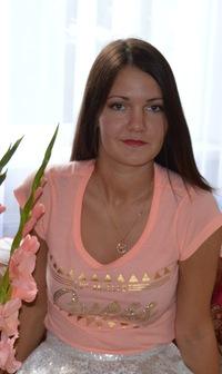 Алинка Чубукова