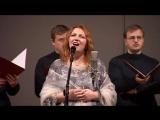 Евгения Смольянинова - Девушка пела в церковном хоре(стихи - А.Блок,музыка - Е.Смольянинова).AAM