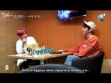 [RUS SUB][26.05.16] V & Kim Min Jae @ Flower Boy Bromance Special