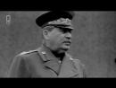 Адольф Гитлер - Величайшая НЕРАСКАЗАННАЯ история HD1920 Part18