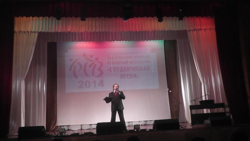 Гала-концерт Студвесны 2014 Фолк-фьюжн проект