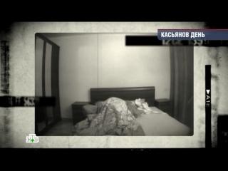 Видеозаписи интимных встреч лидера ПАРНАСа  Касьянова с Натальей Пелевиной
