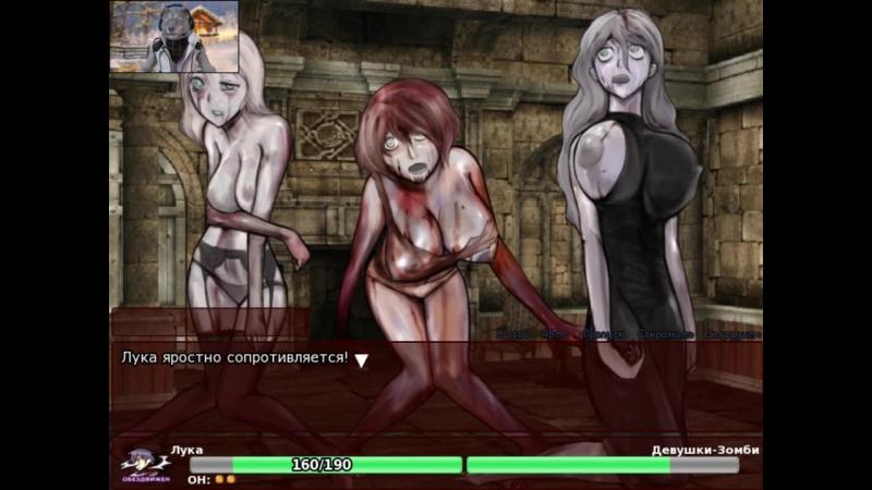хентай порно комиксы про зомби № 216554  скачать