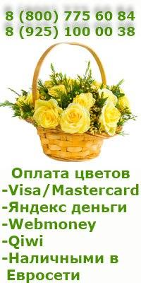 Спасск дальний доставка цветов купить цветы в горшке в москве