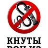 Санкт-Петербург ЗА цирк БЕЗ жестокости!