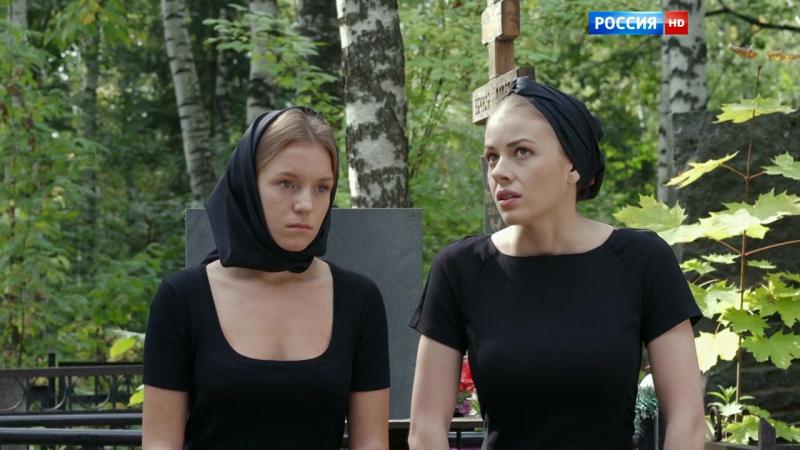 И шарик вернется (2015) мелодрама драма 04 серия