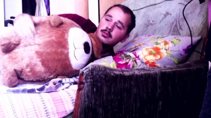 4 То чувство когда ты сладко спишь и тебя будят...