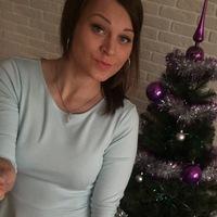 Оксана Шеметова