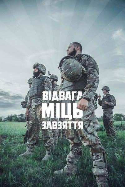 США интенсифицируют помощь Украине в оборонной реформе, - Абизейд - Цензор.НЕТ 9900